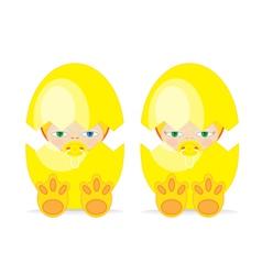 Easter Baby EGG2 vector