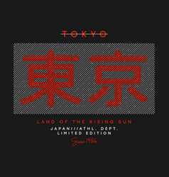 japan tokyo print for t-shirt design with vector image