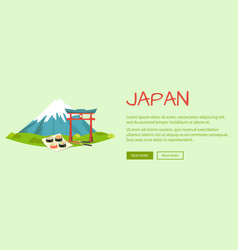 japan with text and signs vector image