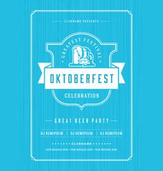 oktoberfest beer festival celebration retro vector image vector image