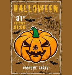 halloween invitation poster with pumpkin vector image