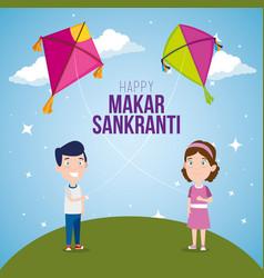 Boy and girl with makar sankranti festival vector