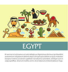 egypt travel symbols and tourism landmarks vector image