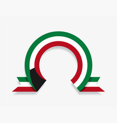Kuwaiti flag rounded abstract background vector