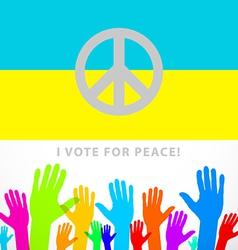 freedom national symbol of the Ukraine vector image