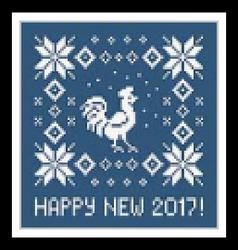 Happy new 2017 year Christmas card with rooster vector image