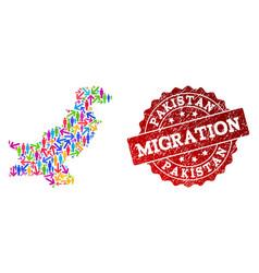 Migration composition mosaic map pakistan vector