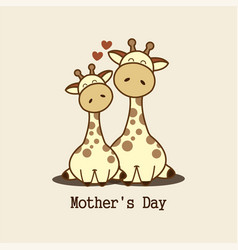 cute animals for mothers day vector image