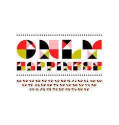 festive only happiness font in modern style vector image