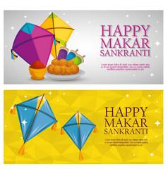 Set happy makar sankranti with kites design vector