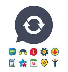 Rotation icon repeat symbol refresh sign vector
