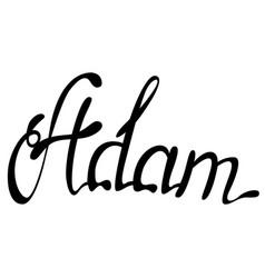 Adam name lettering vector