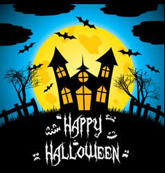 colorful happy halloween postcard vector image