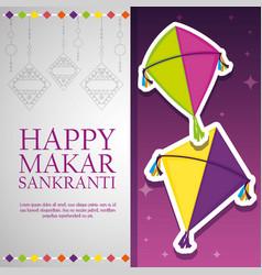 Happy makar sankranti celebration with kites vector