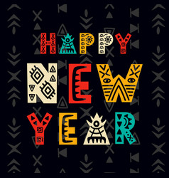 happy new year greeting card scandinavian style vector image