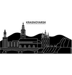 russia krasnoyarsk architecture urban skyline vector image