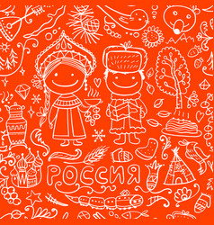 Travel to russia seamless pattern for your design vector