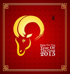 chinese new year 2015 7 vector image vector image