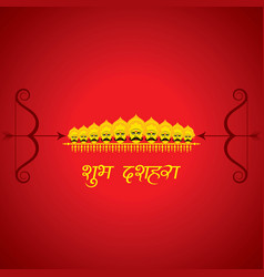 bow and arrow in happy dussehra festival of india vector image