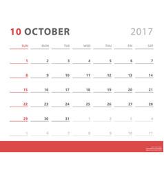 calendar planner 2017 october week starts sunday vector image