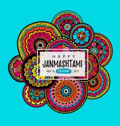 poster banner for festival of happy janmashtami vector image