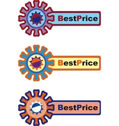 price label vector image