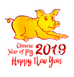 2019 zodiac pig happy new year 2019 chinese vector image