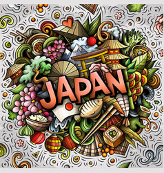 japan hand drawn cartoon doodles vector image
