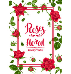invitation card with red roses beautiful vector image