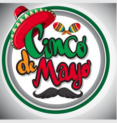 Cinco de mayo card template with maxican hat and vector