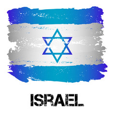 Flag of israel from brush strokes vector
