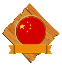 china flag with banner vector image vector image
