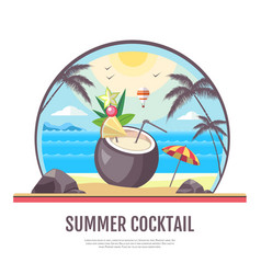 Flat style design of summer cocktail vector