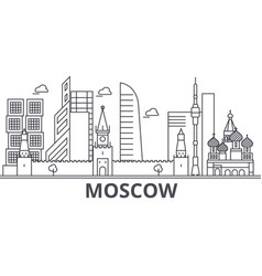 moscow architecture line skyline vector image