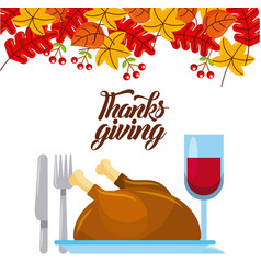 thanksgiving dinner turkey and wine with fall vector image