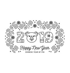 2019 happy new year greeting card christmas card vector