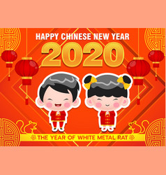 Happy chinese new year 2020 cute boy and girl vector