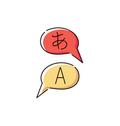 Language translation icon with speech bubble vector