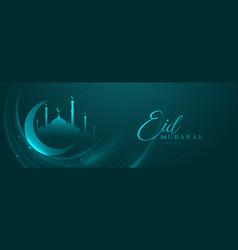 Elegant eid mubarak glowing banner islamic design vector