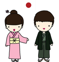Japanese Traditional Dress vector image