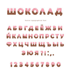 chocolate cyrillic font cute letters and numbers vector image vector image