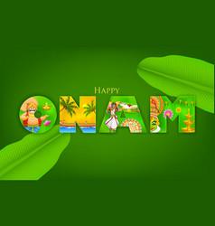 Onam Background vector image