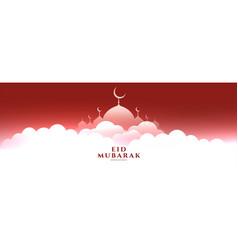 Heavenly scene with mosque eid mubarak banner vector