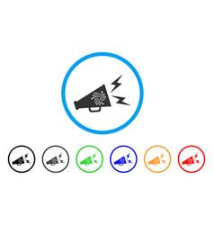 Iota alert megaphone rounded icon vector