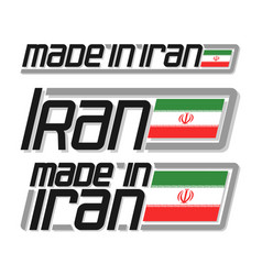 made in iran vector image