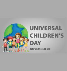 Poster design for universal children day vector