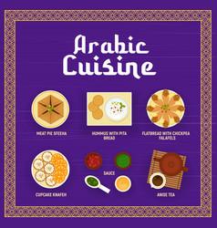 Arabic cuisine menu in oriental frame vector