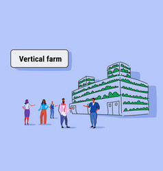 people walking outdoor plants smart farming system vector image