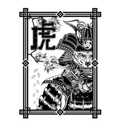 Samurai tiger sakura 0004 vector