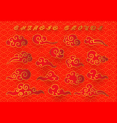 cloud in chinese style abstract red and gold vector image